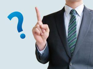 新型コロナにおける雇用調整助成金のよくある疑問